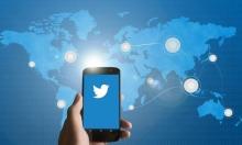 """تويتر"" تعيّن ممثلا رسميا لها في تركيا"