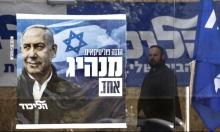 نتنياهو: لا ضمّ دون موافقة الرئيس الأميركي
