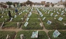 الحوثيّون يقرّون بقتل عشرات المهاجرين أضربوا عن الطعام