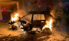 اللد: وفاة رجل متأثرا بجروحه إثر انفجار سيارة