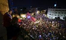 القدس: أكبر تظاهرة ضد نتنياهو منذ اندلاع موجة الاحتجاجات