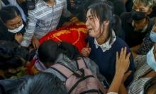 انقلاب ميانمار: 237 قتيلا بالاحتجاجات وضغوط أممية على الجنرالات