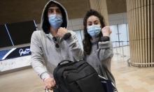إلغاء تقييد عدد المسافرين في المطار وفتح معبر طابا