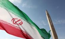 النووي الإيراني: القضاء الأميركي يتهم 10 شخصيات بانتهاك العقوبات