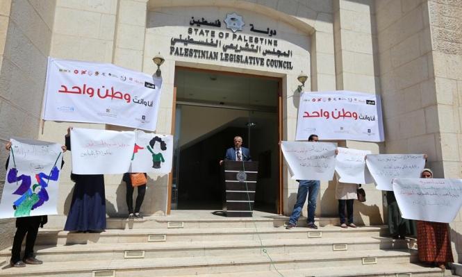 بدء استقبال طلبات الترشح لانتخابات المجلس التشريعي الفلسطيني