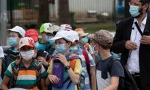 بلا تطعيم أو فحص لكورونا: المحكمة تمنع معلمة من دخول المدرسة