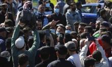 الأردن: اعتقال 4 مسؤولين إضافيين في حادثة مشفى السلط