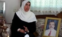 أم فلسطينية وأولادها وزوجها لم يعيشوا بأمان منذ 20 عاما