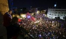 """""""وباء انعدام المساواة بإسرائيل"""": زيادة ثراء الأغنياء بسنة كورونا"""