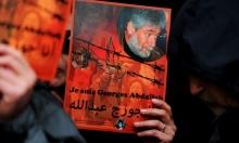 وزيرة العدل اللبنانية تلتقي جورج عبد الله في سجنه