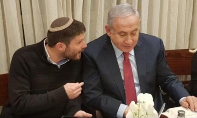 نتنياهو يسعى لتنصيب سموتريتش زعيما للصهيونية الدينية