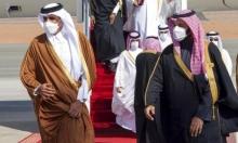 قطر والسعودية تبحثان العلاقات الثنائية