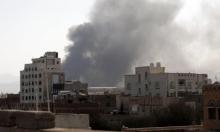 السعودية تعلن وقف إطلاق نار في اليمن