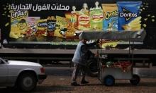الاحتلال يفرض خصومات جديدة على أموال المقاصة