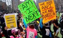 الولايات المتحدة: تظاهرات منددة بالعنصرية ضد الآسيويين