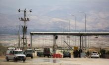 إسرائيل تُخضِع مسؤولَين في الخارجية الفلسطينية للتحقيق