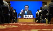 عقوبات متبادَلة بين الاتحاد الأوروبيّ والصين على خلفيّة الأويغور