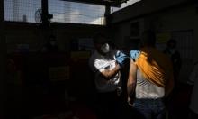 الإثنين: محطات لإجراء فحوص كورونا في القدس والمجتمع العربي