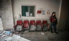 سورية: النظام يحرم 400 ألف مدنيّ من الرعاية الصحيّة بقصف مدفعيّ
