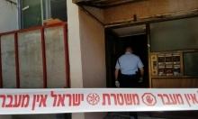 العثور على جثة شاب داخل منزل في حيفا