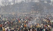 15 قتيلا و400 مفقود بسبب حريق اندلع في مخيم الروهينغا ببنغلادش
