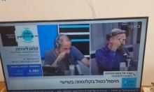 صحافيان إسرائيليان يستهزئان برئيس بلدية قلنسوة.. وغضب على الشبكة