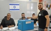 فتح صناديق الاقتراع لانتخابات الكنيست الـ24