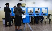 نتنياهو يحشد الدعم لسموتريتش: الحريديون باقون