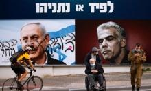 الانتخابات الإسرائيلية: معركة الحصول على المقعد الـ61
