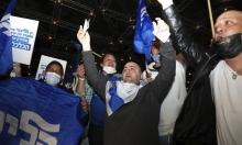 بعد فرز 97% من الأصوات: معسكر نتنياهو 59 مقعدا والمشتركة 6 والموحدة 5