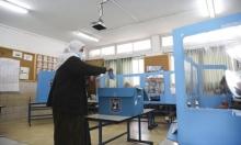 نتائج الانتخابات في البلدات العربية