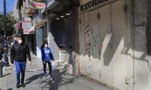 وفيات كورونا: 104 في الأردن و53 بلبنان و29 بالعراق و27 بتونس