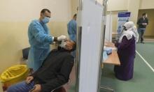 الصحّة الفلسطينيّة: 20 وفاة و2093 إصابة جديدة بكورونا