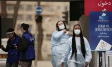 كورونا المجتمع العربي: أكثر من ألف وفاة بينها 23 في الأسبوع الجاري
