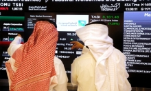 بورصة العرب: هبوط جماعي في أسواق الأسهم الخليجيّة