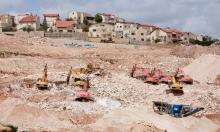 الأمم المتحدة تطالب إسرائيل بوقف فوري للاستيطان وتحذر من سياسة الهدم