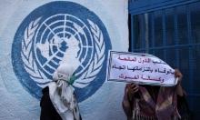 """واشنطن تعلن تقديم 15 مليون دولار كـ""""مساعدات إنسانية"""" للفلسطينيين"""