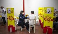 الصحة الإسرائيلية تطالب بعقد جلسة طارئة للحكومة بشأن اقتناء لقاحات كورونا