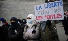 """""""لا حظر للذبح الحلال في فرنسا"""""""