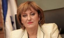 إدانة نائبة وزير الداخلية الإسرائيلية السابقة بتلقي الرشوة