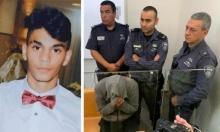 إدانة شاب بقتل الفتى عادل خطيب من شفاعمرو