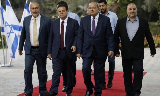 تشكيل الحكومة الإسرائيلية مرهون بإسباغ الشرعية على العرب