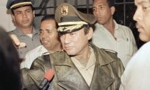 تاريخ الموساد الأسود: علاقات إسرائيل مع طغاة بنما