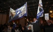 الانتخابات الإسرائيليّة الـ24: دلالات ومؤشرات