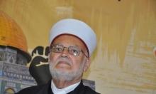 الاحتلال يمنع الشيخ صبري من السفر شهرا
