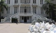 فرنسا تموّل ترميم متحف سرسق في مرفأ بيروت