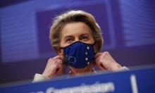 """الاتحاد الأوروبيّ يمنع صادرات لقاح """"أسترازينيكا"""" قبل تسلّمه الجرعات المتأخّرة"""