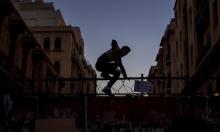 """لبنان يفرض """"إغلاقًا تامًا"""" عشية أعياد الفصح"""