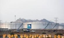 """السعوديّة: حريق في منشأة بتروليّة إثر تعرّضها لاعتداء بـ""""مقذوف"""""""