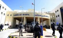 كورونا عربيًا: وفاة 97 أردنيًا و29 عراقيًا وتونس تعلن تمديد حظر التجوال